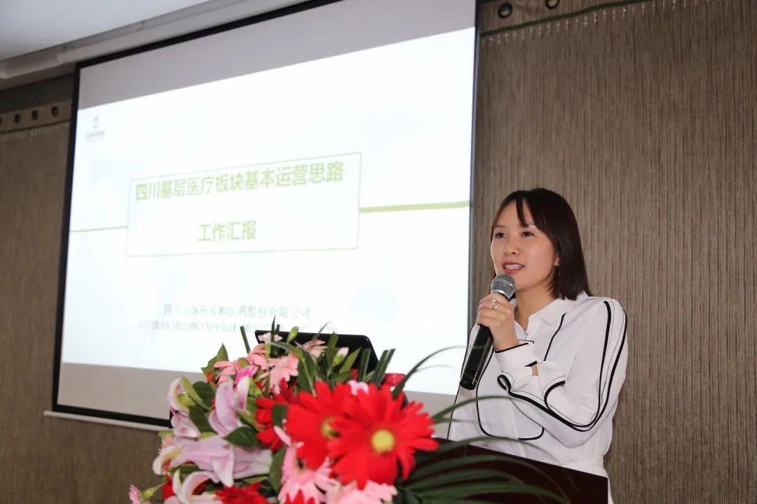 四川合纵药易购医药股份有限公司董事总经理詹德妍.jpg