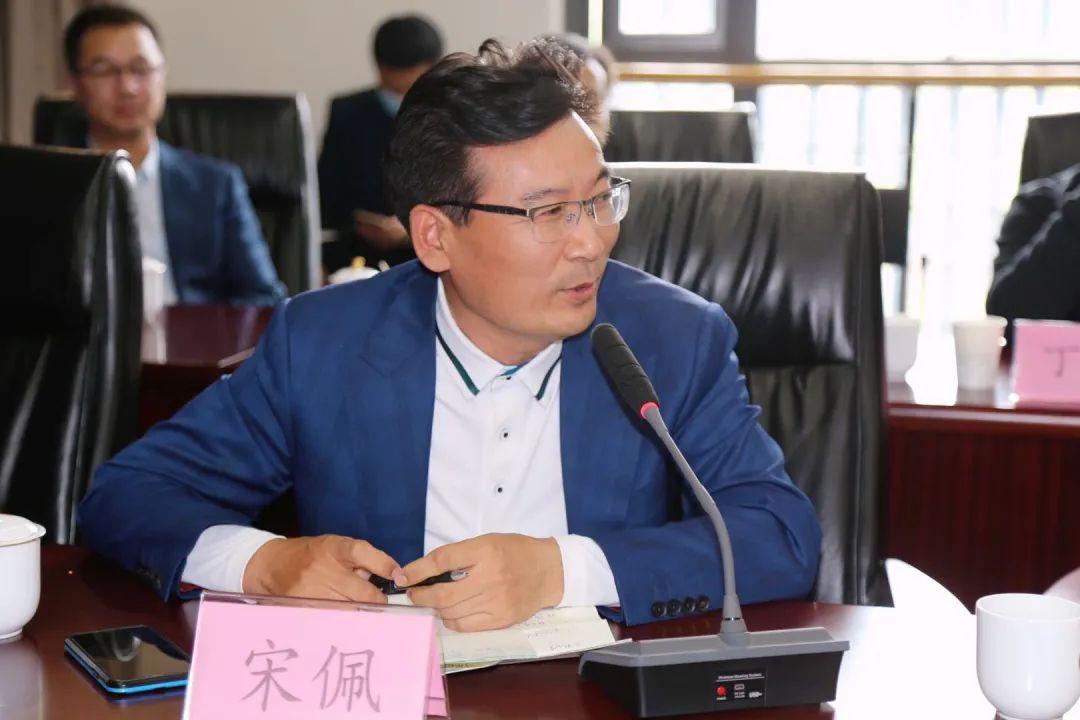 山东先大健康产业股份有限公司董事长宋佩.jpg