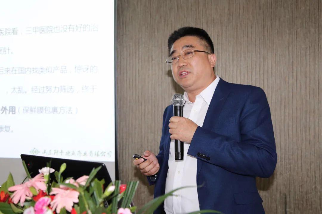 山东阿卡迪亚药业有限公司董事长杨传宝.jpg