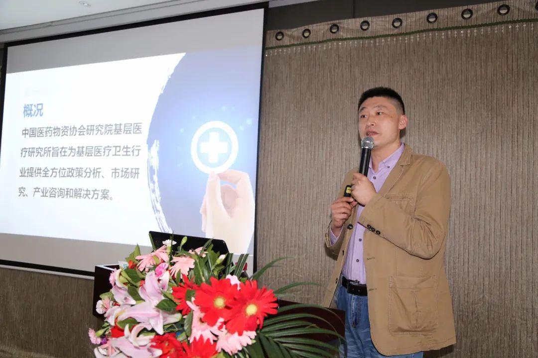 中国医药物资协会研究院基层所副所长楚世涛.jpg