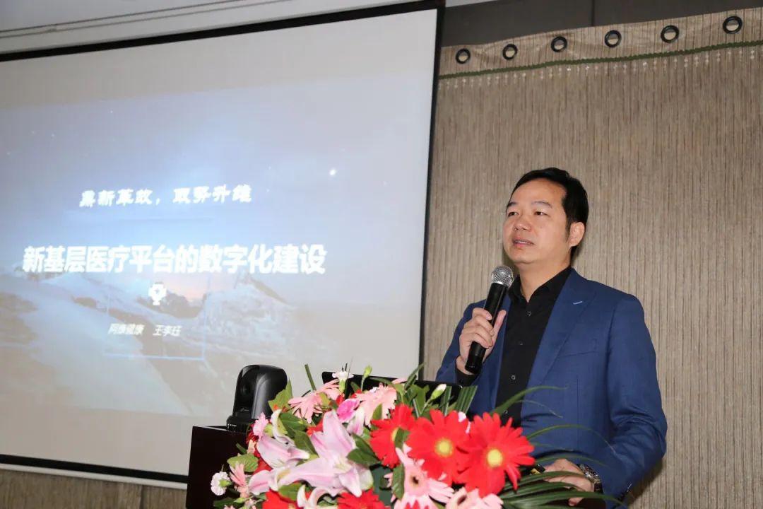 中国医药物资协会常务理事.jpg