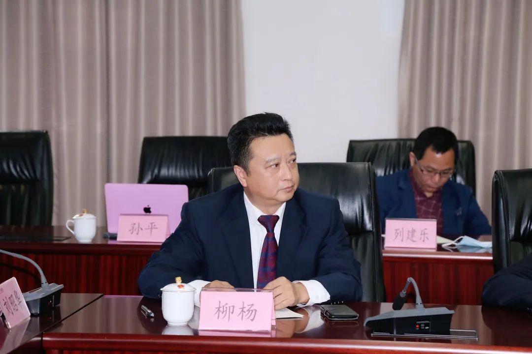中国医药物资协会副会长.jpg